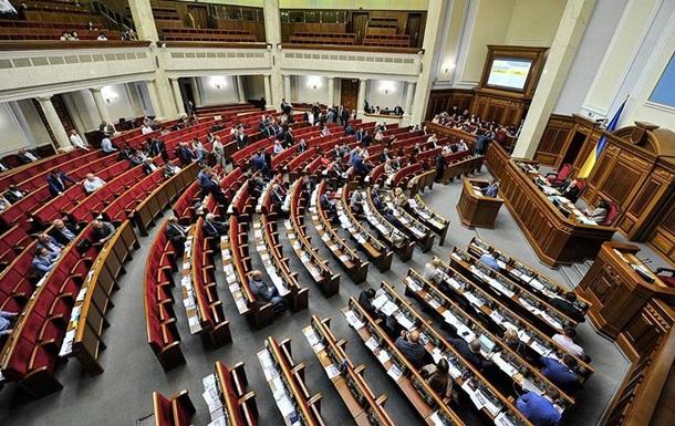 Рада на год продлила закон о местном самоуправлении ОРДЛО