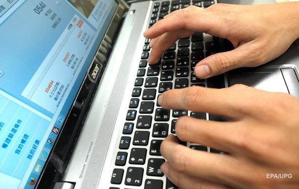 В РФ создали департамент по блокировке анонимайзеров и VPN-сервисов