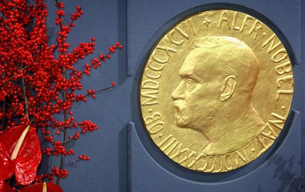 Нобелевскую премию мира дали антиядерной кампании