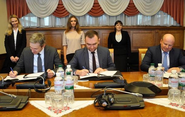 МЕГАБАНК  стал участником проекта Украины и Европейского инвестиционного банка по кредитованию
