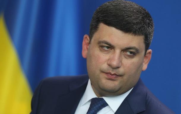 Гройсман сегодня съездит в Молдову