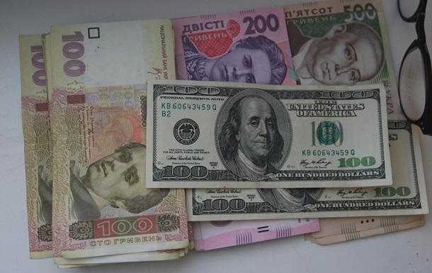 Курс валют от НБУ на 9 октября
