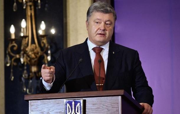 Україна захистила державну мову - Порошенко