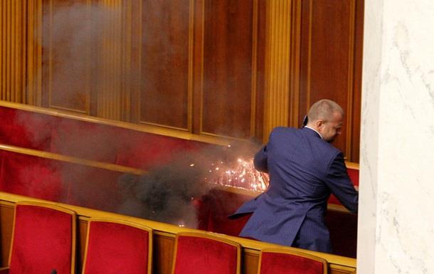 Итоги 06.10: Дым в Раде, спецстатус для Донбасса