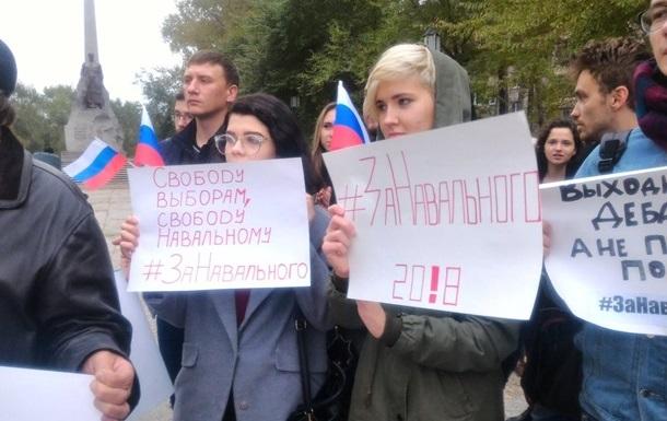 ЗМІ: По всій РФ проходять акції протесту