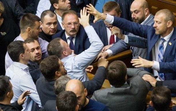 Закон о статусе Донбасса: в чем суть