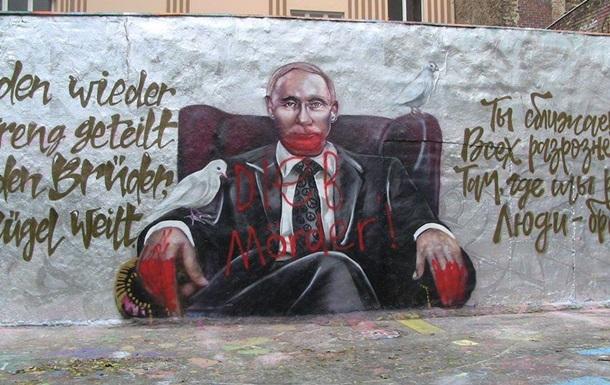 В Берлине на граффити с Путиным написали  убийца  и  вор