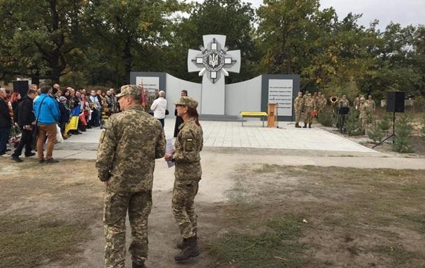 У Дніпропетровській області осквернили пам ятник загиблим в АТО