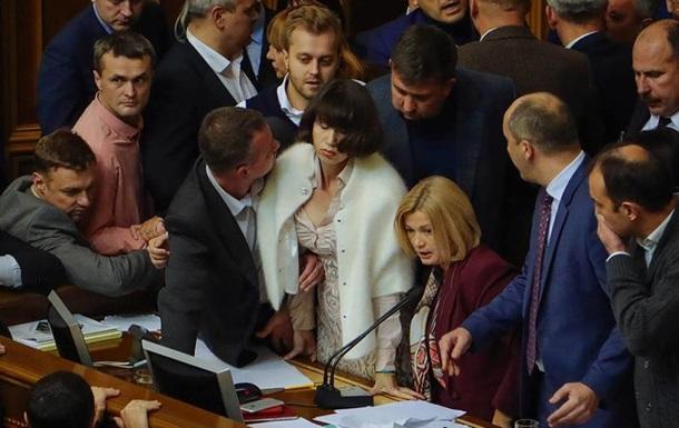 О реинтеграции Донбасса