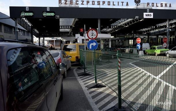 Украинец пытался вывезти в Польшу пять кило янтаря