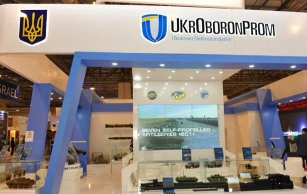Украина впервые продемонстрирует технику на выставке в США