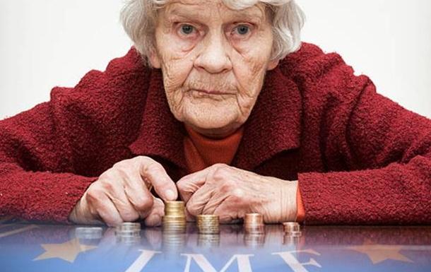 Пенсионная «реформа» в интересах ростовщиков