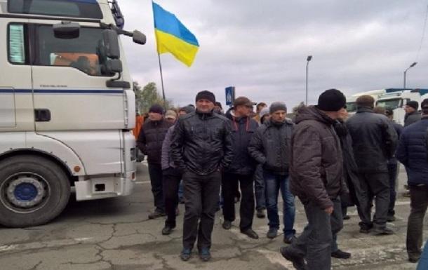 На Волыни шахтеры перекрыли выезд в Польшу
