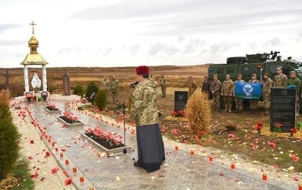 На Донеччині відкрили пам ятник Героям Небесної сотні
