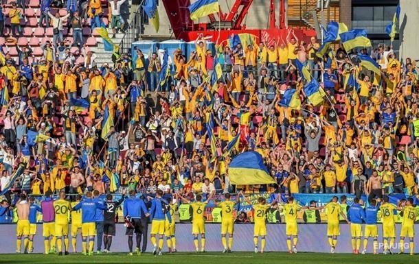 Україна - Хорватія. 0:2 Онлайн
