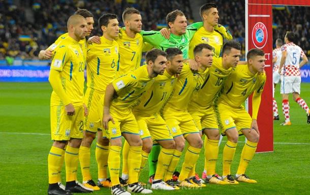Во время матча Украина-Хорватия умер мужчина