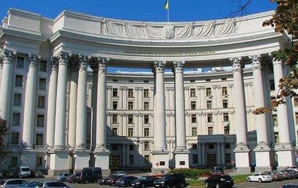 Київ: Заяви глави МЗС Угорщини дуже серйозні