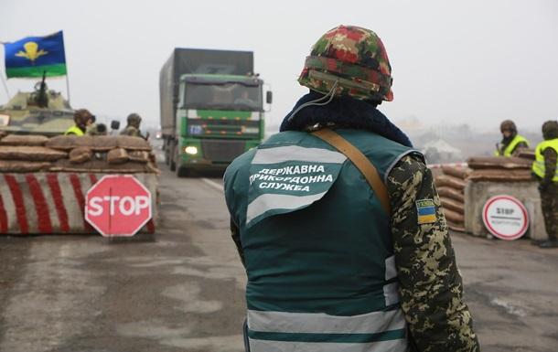 ГПС рассказала, как пограничники попали в плен