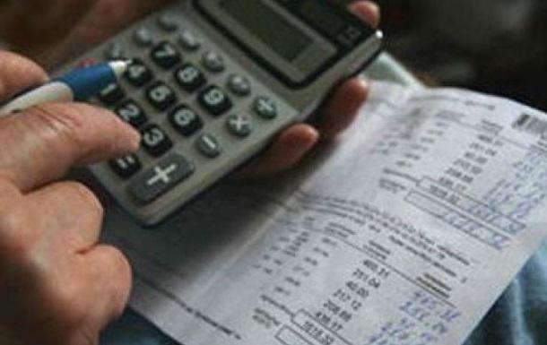 Запорожцев ожидает новое повышение тарифов ЖКХ