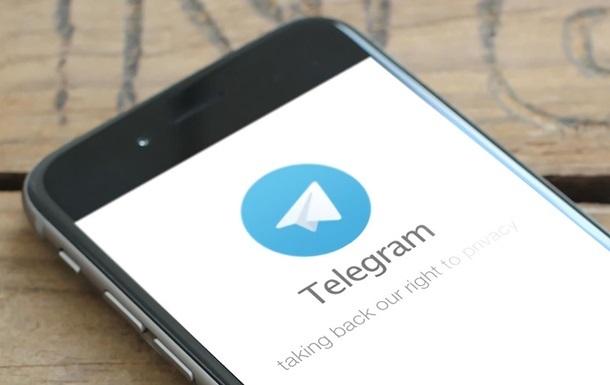 У Telegram з явилися російська й українська мови