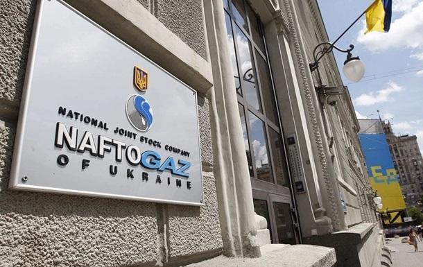 Офис НАК Навтогаз Украина