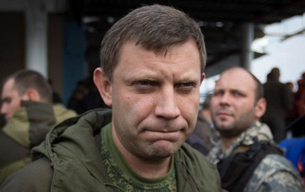 Захарченко рассказал, когда ДНР войдет в состав Украины