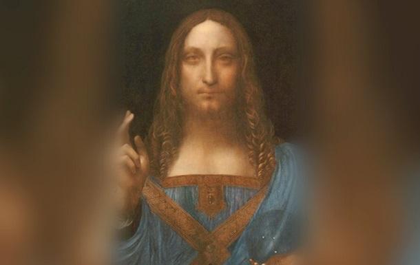 Картина да Вінчі виставлена на аукціон за $100 мільйонів