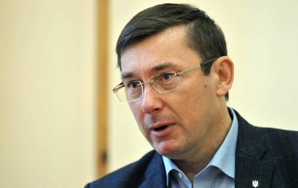 Поліція не прийняла заяву екс-міністра на порушення ПДР кортежем Луценка