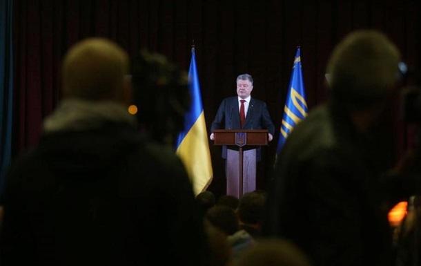 Порошенко: Вопрос Крыма не закрыт