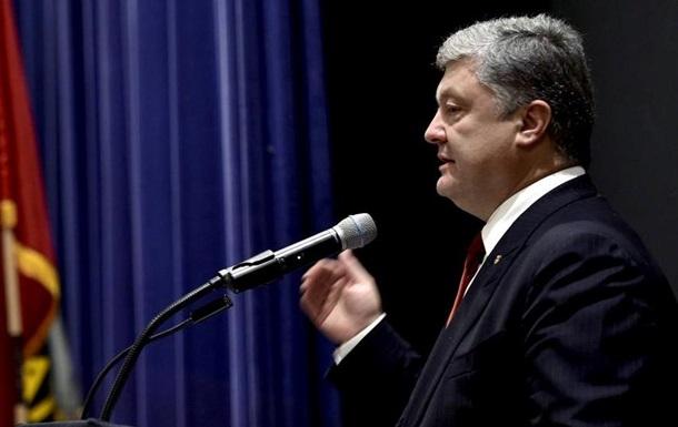 Порошенко рассказал, когда Россия сможет вернуться в ПАСЕ