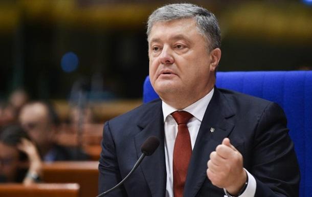 Порошенко: Украина не будет возвращать ядерное оружие