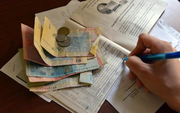 У Кабміні очікують, що одержувачів субсидій стане менше