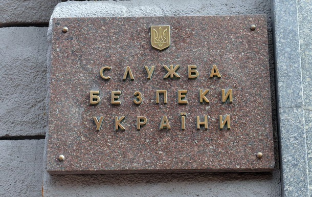 СБУ затримала військовослужбовця Нацгвардії, що шпигував на Росію