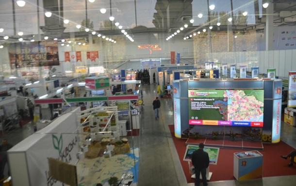 В Запорожье открылся международный инвестиционный форум InCo Forum-2017