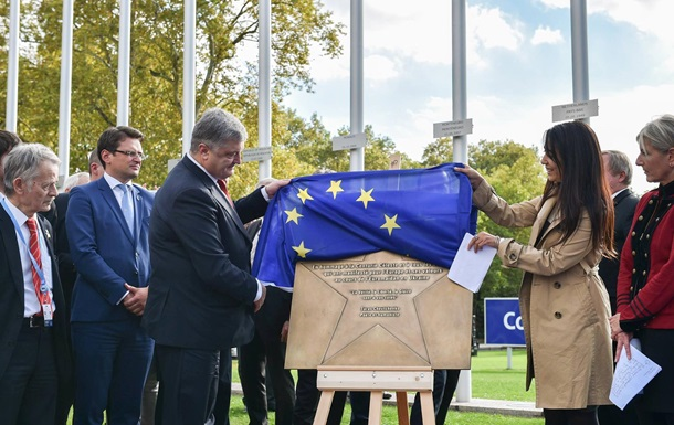 Порошенко открыл в Страсбурге звезду Героям Небесной сотни
