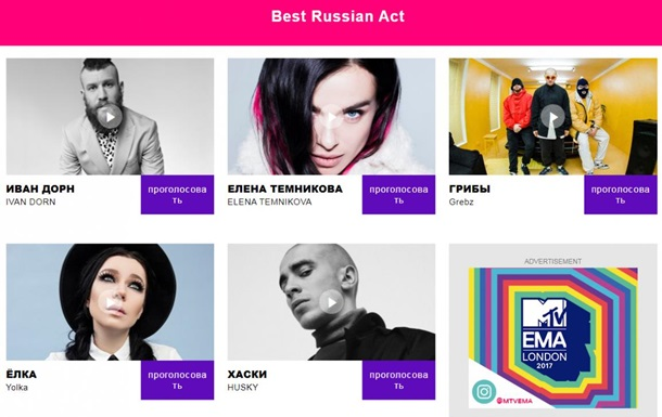 Дорн поїде на MTV Europe Music Awards від Росії