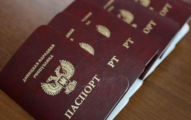 У ДНР заявили, що видали 125 тисяч  паспортів