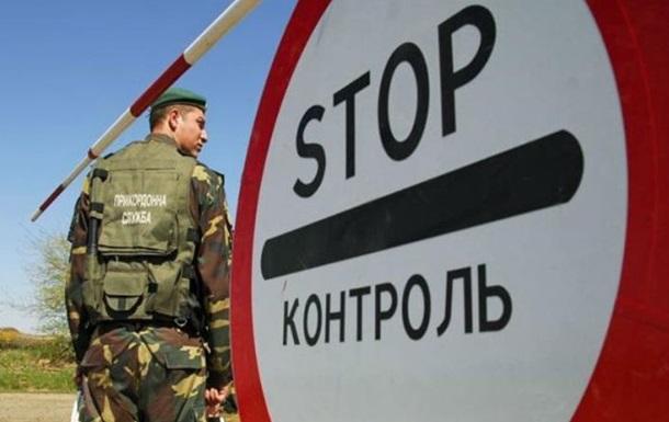 РФ оприлюднила провину українських прикордонників