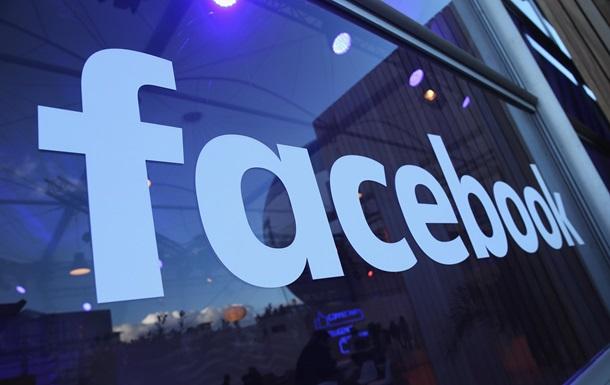 Конфлікт в Україні, вибори США. Facebook підміг РФ