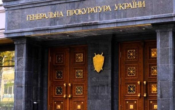 ГПУ провела обшуки в Нацкомісії з цінних паперів