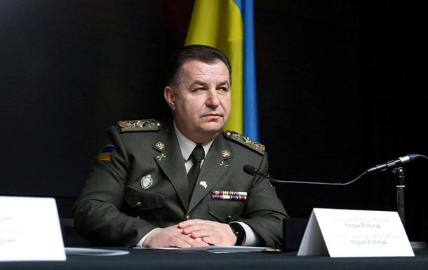 Полторак заявив про готовність піти у відставку