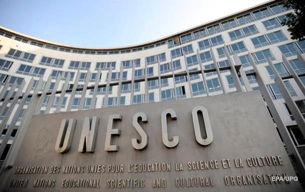 Ізраїль залишає ЮНЕСКО слідом за США