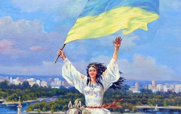 Верните мне прежнюю Украину