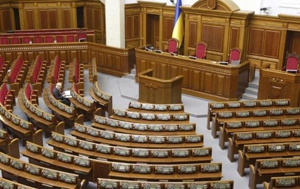 Парубій: На прогулах депутатів заощадили 3 млн