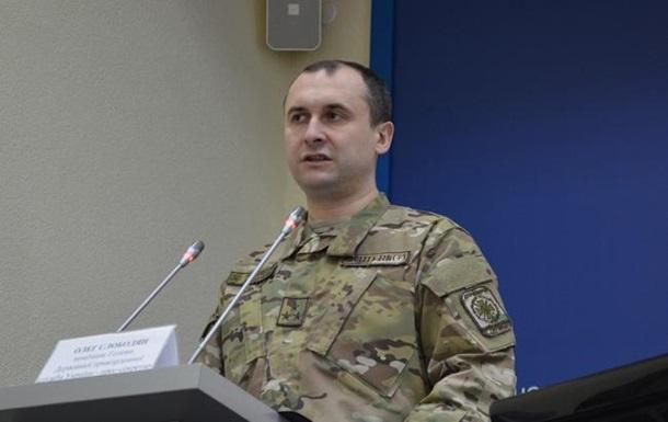 ДПСУ: В Росії натякнули на обмін прикордонників