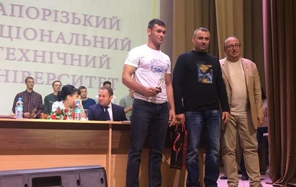 Студенты ЗНТУ стали мастерами спорта Украины международного класса