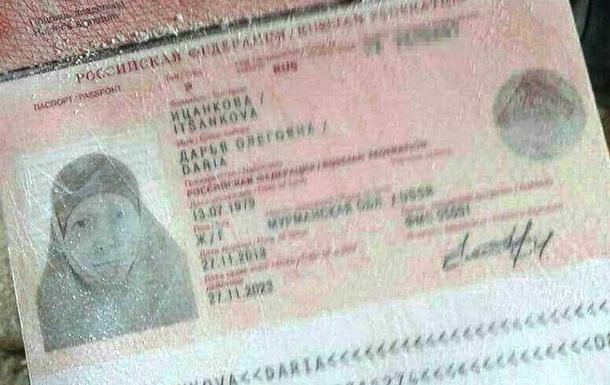 У Сирії загинула дитяча письменниця з Росії, яка приєдналася до ІДІЛ