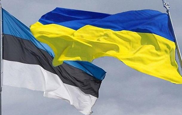 Естонія проти перегляду угоди про асоціацію України та ЄС