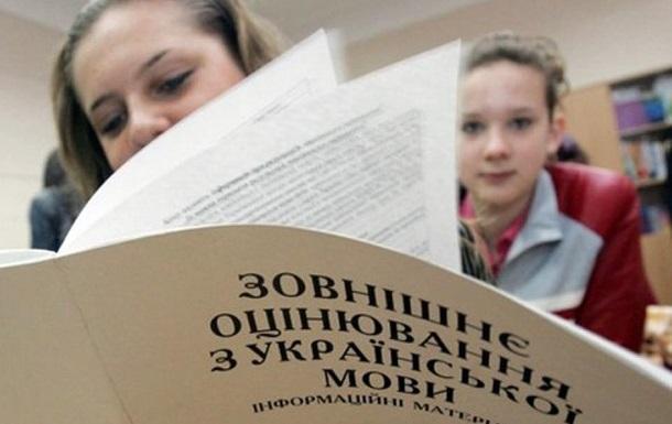 Власти Хмельницкого объяснили отмену русского языка в школах