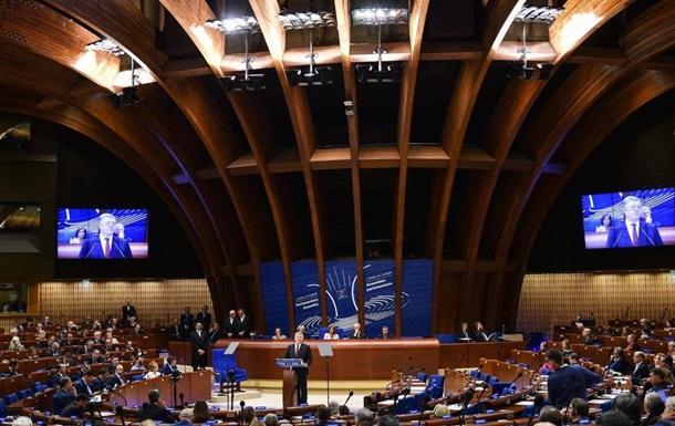 Повестка ПАСЕ: что ожидать Украине